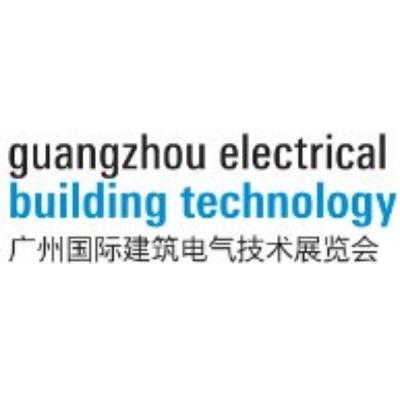 Guangzhou Electrical Building Technology 2020